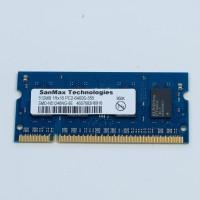 System memory (512 MB) voor de Xerox WorkCentre 7425 7428 7435