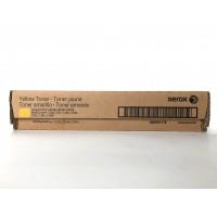 Xerox WorkCentre 7228/7235/7245/ 7328/7335/7345 gele toner
